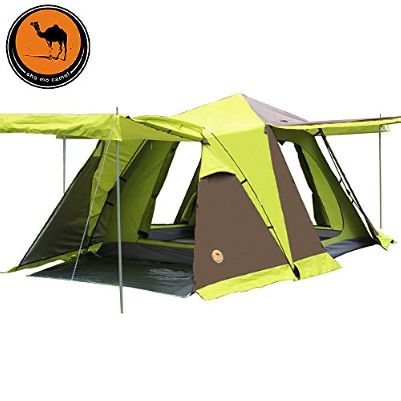 ダイバーきらめく揮発性中型 テント キャンプ用品 アウトドア用品 サンシェードテント 組み立て簡単(3-4人用)【perfectten】