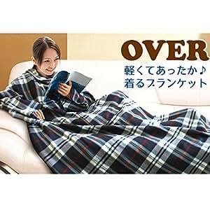 トレードワン 着る毛布 Overブランケット ブルーチェック 20202