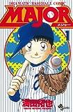 MAJOR(少年サンデーコミックス)1~33巻セット リトルリーグ・高校