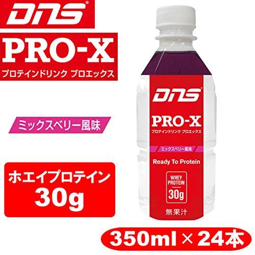 DNS プロエックス Pro-X ミックスベリー風味 1箱:350ml×24本