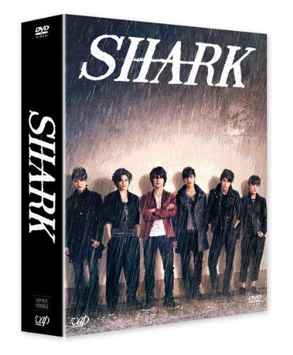 平野紫耀 SHARK DVD-BOX(初回限定生産豪華版)