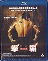 Ong Bak (Region A Blu-ray) (English Subtitled) Thai Movie