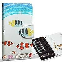 スマコレ ploom TECH プルームテック 専用 レザーケース 手帳型 タバコ ケース カバー 合皮 ケース カバー 収納 プルームケース デザイン 革 海 夏 魚 013753