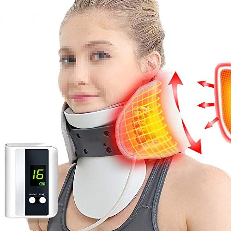 放置アイザックメガロポリス首と首の牽引装置 - 首の痛みを和らげるため - 自動インフレータブル首サポート - 家庭用牽引脊椎矯正のための調節可能な首伸張器首