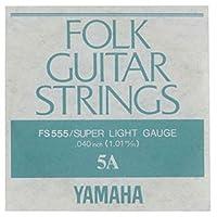 YAMAHA FS555 アコースティックギター用 バラ弦 5弦