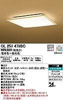 ODELIC(オーデリック) LED和風シーリングライト 調光・調色タイプ LC-FREE Bluetooth対応 【適用畳数:~12畳】 OL251479BC