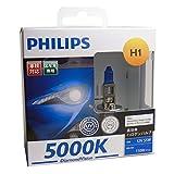PHILIPS(フィリップス)ハロゲンバルブ ダイアモンドヴィジョン DV-H-1 5000K DV-H1-3
