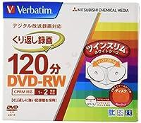 三菱ケミカルメディア Verbatim 繰り返し録画用DVD-RW(CPRM) VHW12NP20TV1 (ツインケース/1-2倍速/20枚)