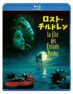 ロスト・チルドレン [Blu-ray]