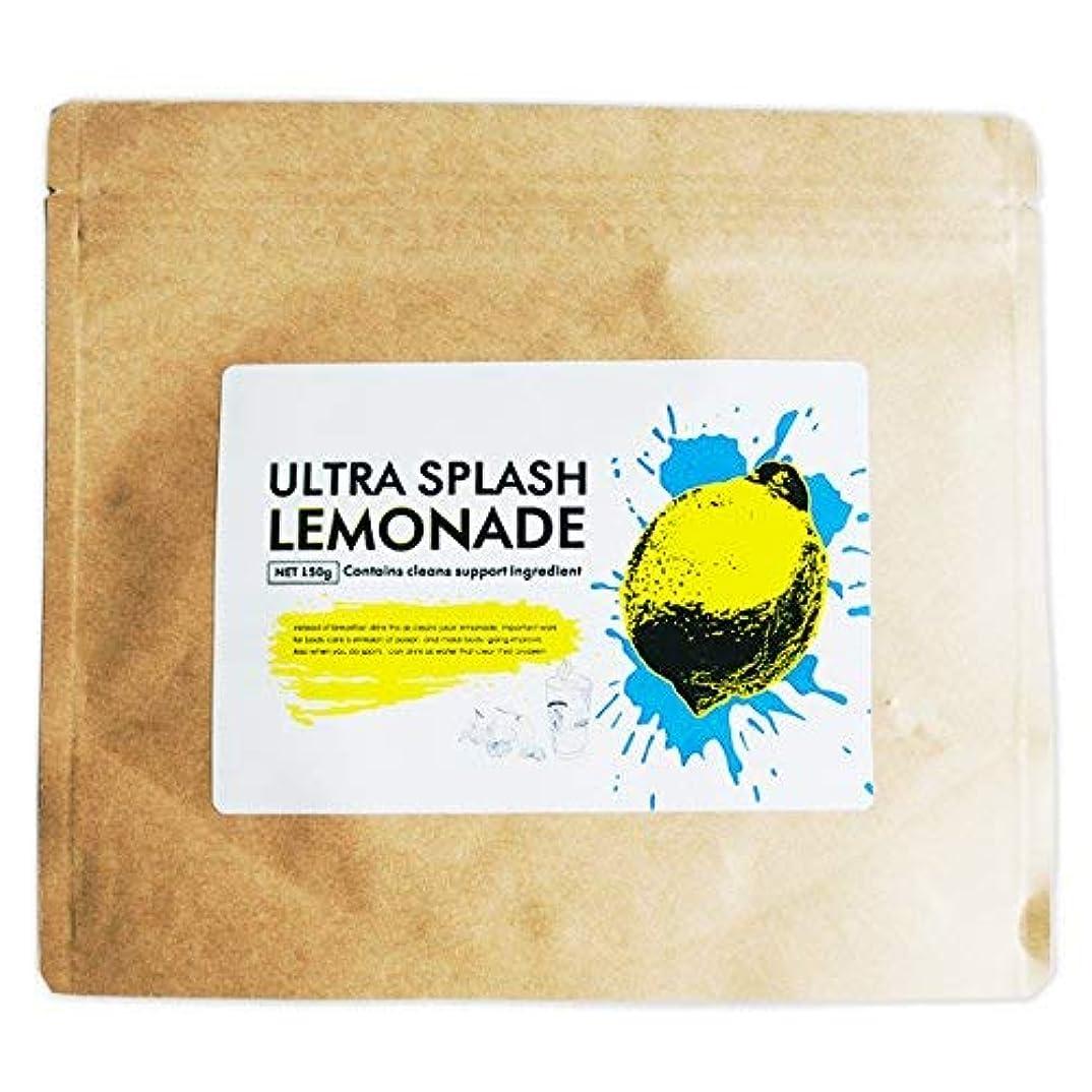 へこみしつけ雨炭酸 レモネード クレンズジュース 7億5千個の乳酸菌 フォルスコリ デキストリン キャンドルブッシュ 172種類の 酵素 配合 150g by ULTRA SPLASH