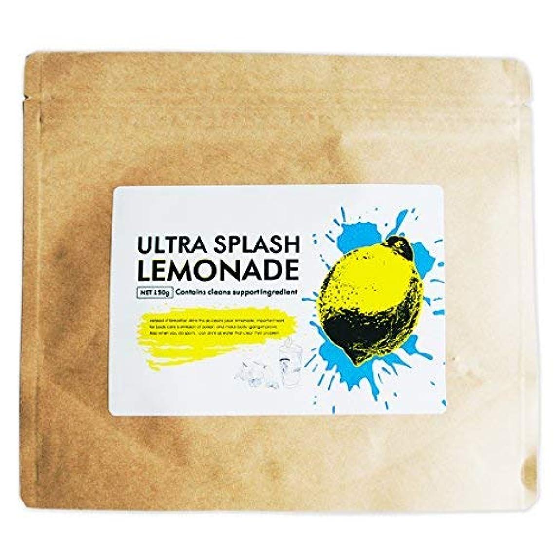 赤社会プロフェッショナル炭酸 レモネード クレンズジュース 7億5千個の乳酸菌 フォルスコリ デキストリン キャンドルブッシュ 172種類の 酵素 配合 150g by ULTRA SPLASH