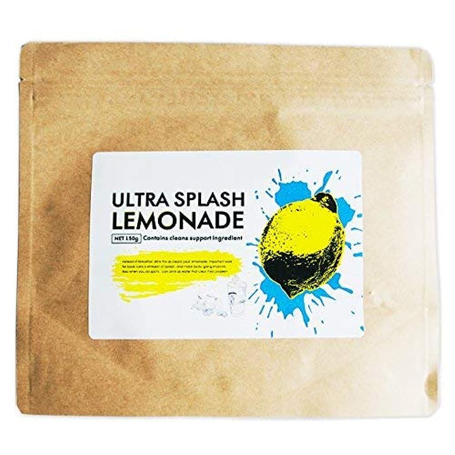 ハーフにじみ出る吸収炭酸 レモネード クレンズジュース 7億5千個の乳酸菌 フォルスコリ デキストリン キャンドルブッシュ 172種類の 酵素 配合 150g by ULTRA SPLASH