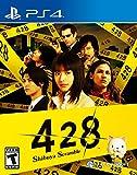 428: Shibuya Scramble (輸入版:北米) - PS4
