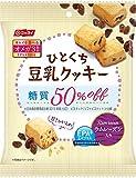 ニッスイ ひとくち豆乳クッキー糖質50%OFF ラムレーズン入り 28g×10袋
