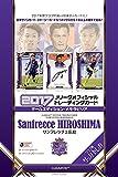 2017 Jリーグオフィシャルトレーディングカード チームエディション・メモラビリア サンフレッチェ広島 【BOX】