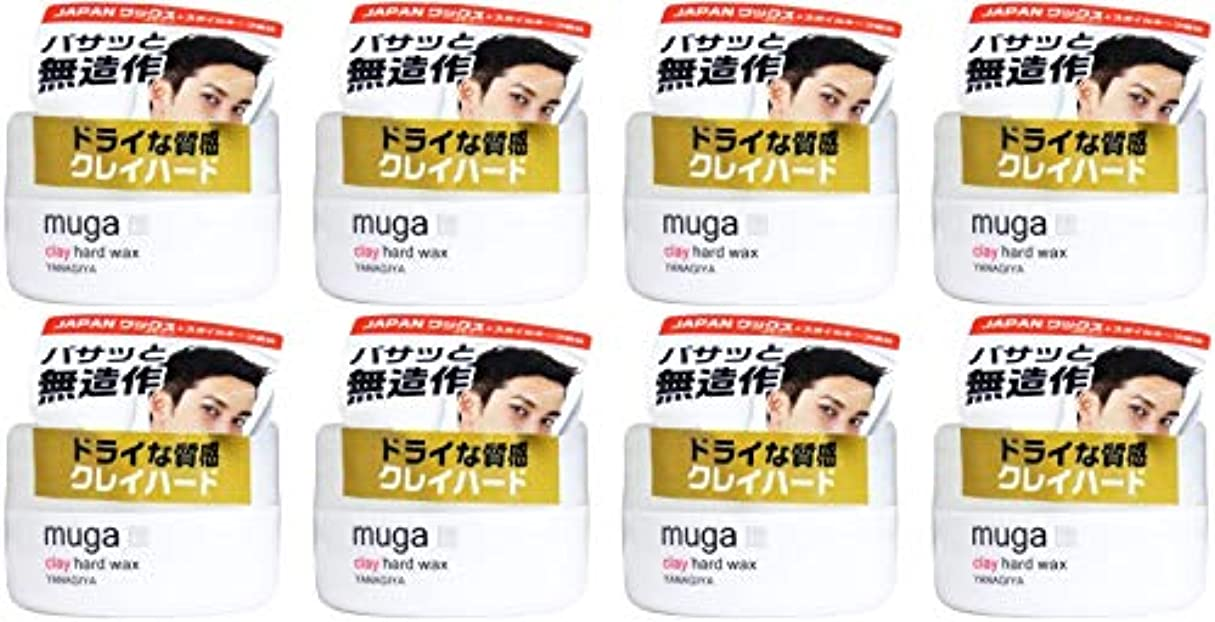 囚人パンかまど【まとめ買い】MUGA クレイハードワックス 85g【×8個】