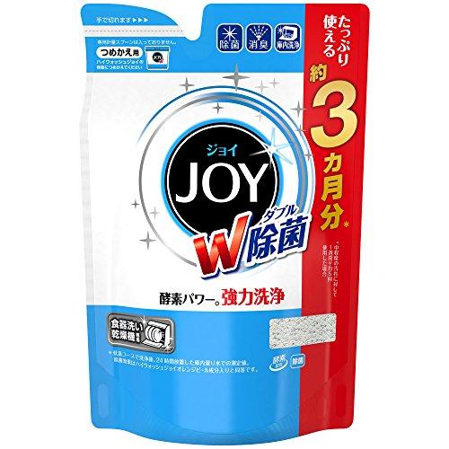 ハイウォッシュ ジョイ 食洗機用洗剤 除菌 詰め替え 490...