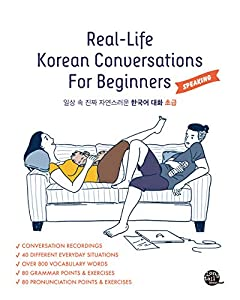 Real-Life Korean Conversations for Beginners (English Edition)