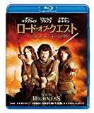 ロード・オブ・クエスト ~ドラゴンとユニコーンの剣~[Blu-ray/ブルーレイ]
