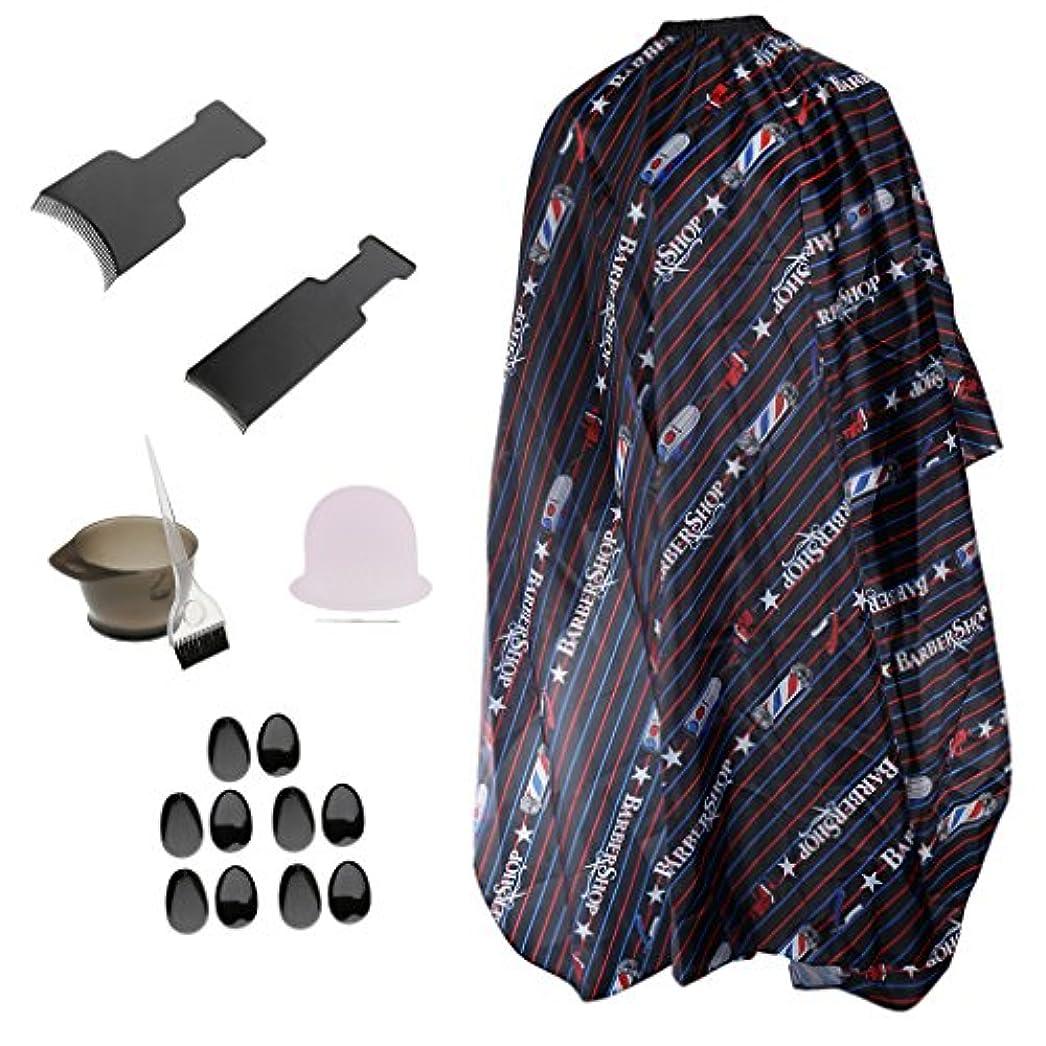 新鮮な欲しいですガラスヘアティントキャップ ヘアカラー ボウル ブラシ ボード 美容ケープ ヘアケア 耳カバー サロン ヘアカラーツールセット
