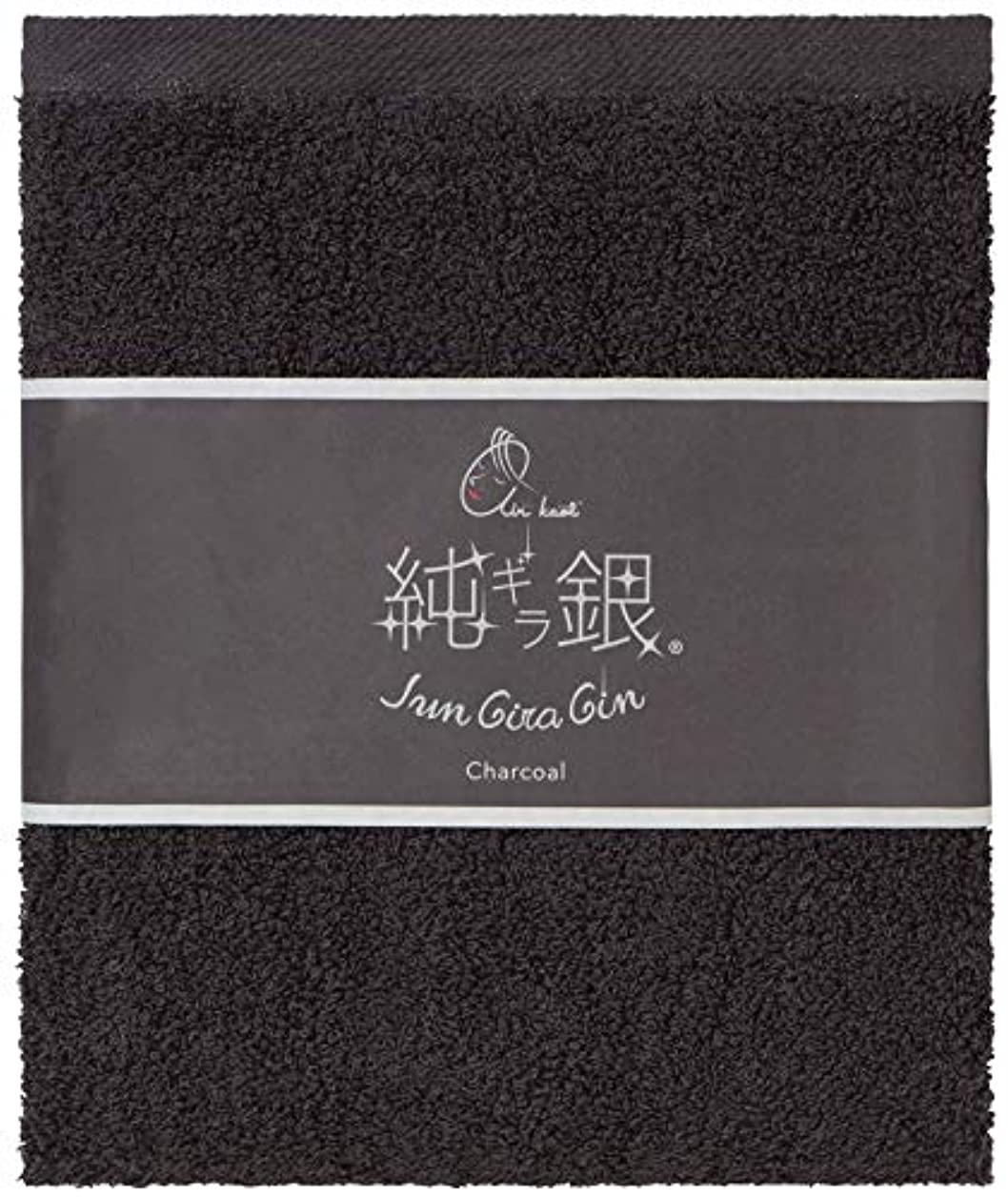 アクチュエータ静けさケージ浅野撚糸 バスタオル チャコール 約60×100cm エアーかおる純ギラ銀 日本製