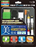 (Xbox 360用/PS3・PS2用/Wii用/PSP-3000用)マルチS+AV端子ケーブル