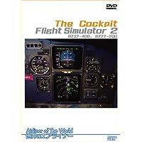 世界のエアライナー The Cockpit Flight Simulator 2 B737-400,B777-200