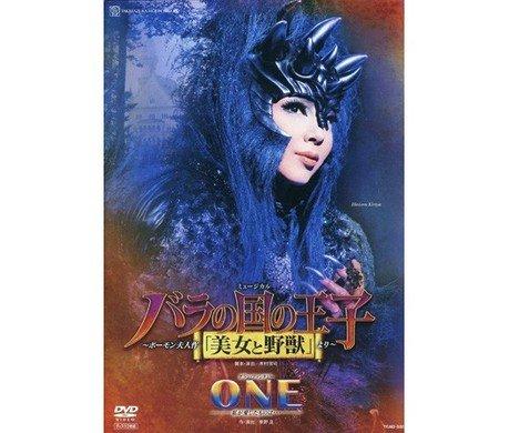 『バラの国の王子』『ONE』 [DVD]