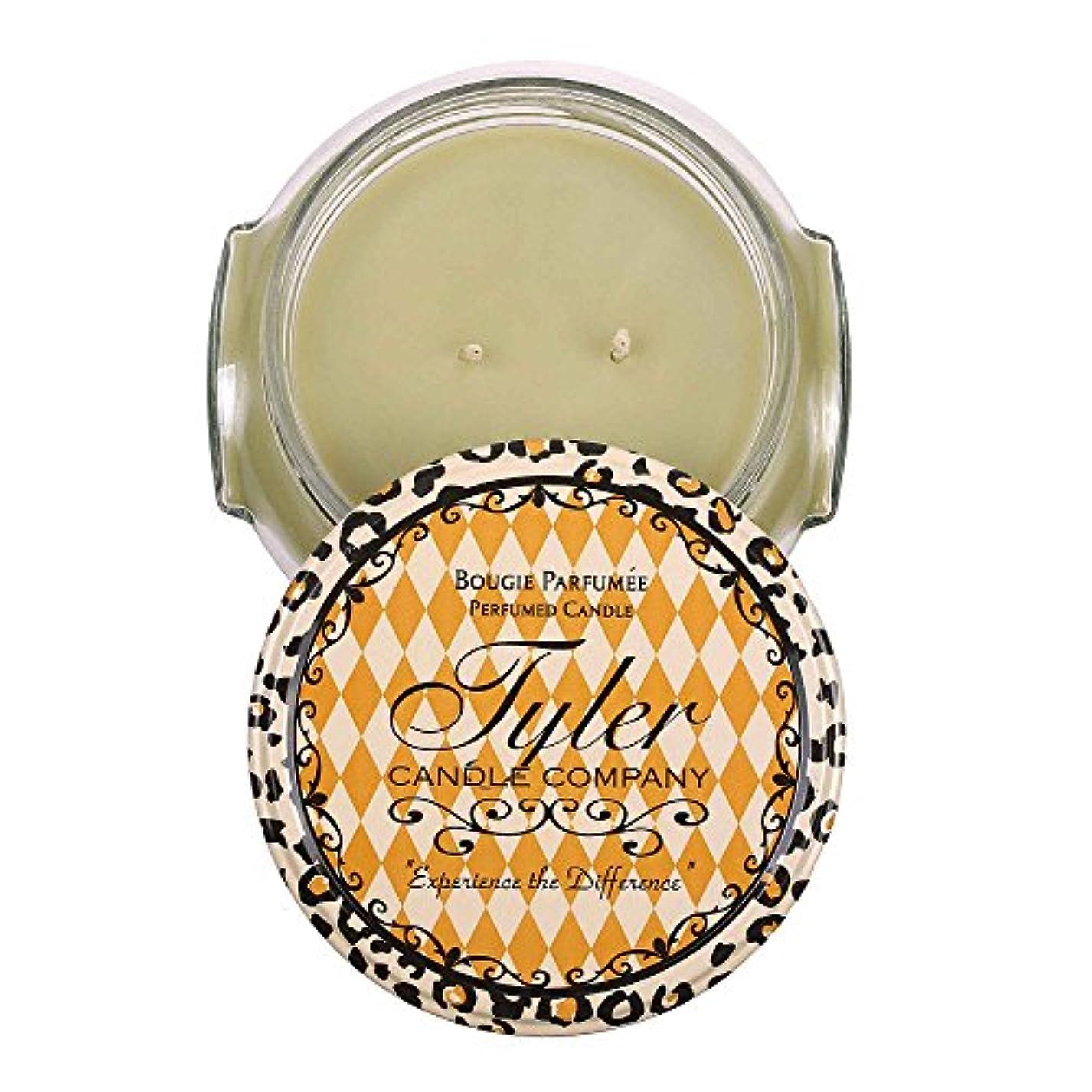 すり減る名前憂鬱Abundance Tyler 22オンス香りつき2-wick Jar Candle