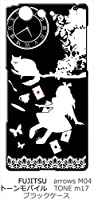 sslink arrows M04/TONE m17 ブラック ハードケース Alice in wonderland アリス 猫 トランプ カバー ジャケット スマートフォン スマホケース 富士通 SIMフリー トーンモバイル TSUTAYA