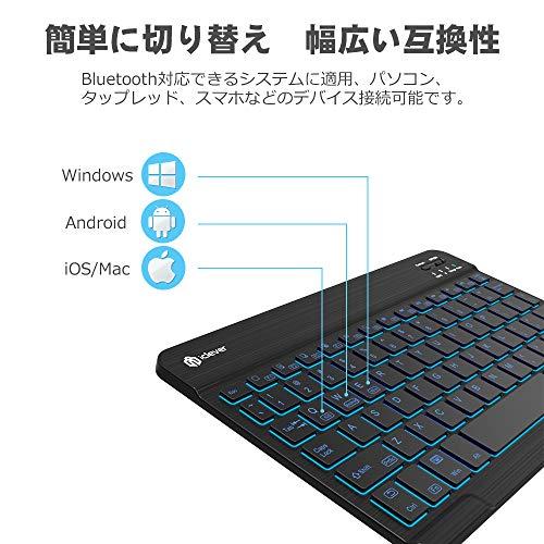 『iClever Bluetooth 薄型キーボード 7色 led Windows iOS Android Mac 対応 ブラック IC-BK04』の2枚目の画像