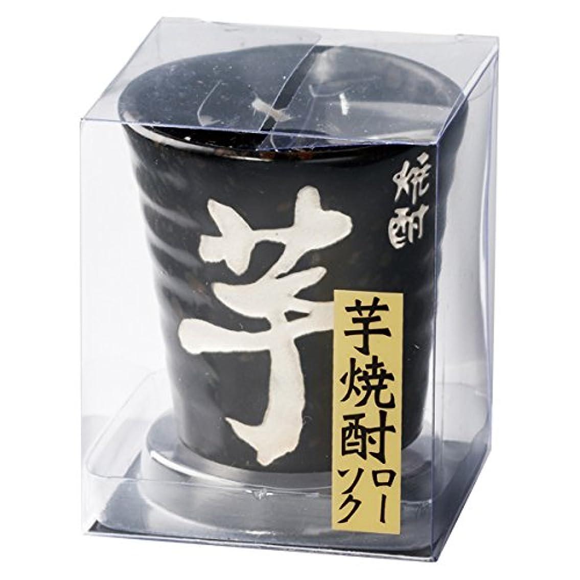 フィードオン伝統雨芋焼酎ローソク