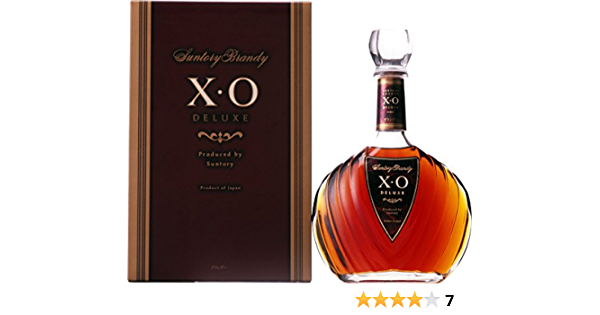 期限 ブランデー 賞味 古いウイスキーは未開封でも飲める?賞味期限や買取について