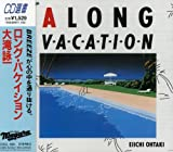 A LONG VACATION(91.3)