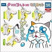 タマ川 ヨシ子(猫)マスコット 全5種セット