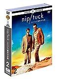 NIP/TUCK-ハリウッド整形外科医-〈フィフス・シーズン〉 セット2[DVD]