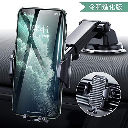 【令和進化版】DesertWest 車載ホルダー 片手操作 2in1 スマホホルダー 粘着ゲル吸盤&エアコン吹き出し口式兼用 スマホスタンド 車 携帯ホルダー iphone 車載ホルダー 取り付け簡単 360度回転 伸縮アーム ワンタッチ 手帳型ケース対応 自由調節 日本語説明書付き 4-7インチ全機種対応 iPhone Samsung Sony LG Huawei など