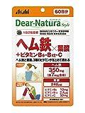 ディアナチュラスタイル ヘム鉄×葉酸 +ビタミンB6・B12・C 120粒 (60日分)