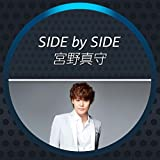 Side by Side - 宮野真守