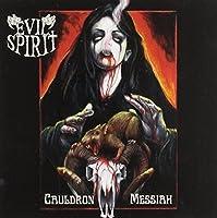 Cauldron Messiah