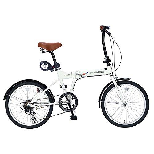 My Pallas(マイパラス) 折畳自転車20インチ・シマノ6段ギア・ライト・カギ付 AZ-206FD1