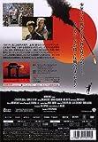 太陽の帝国 特別版 [DVD] 画像