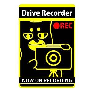 JAPAN AVE.@ ドライブレコーダー ステッカー シール 反射 録画中 ドラレコ 後方 ( 防水シール )あおり 抑制 事故防止 (2-犬イラスト)