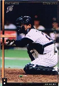 【 オーナーズリーグ】 田村 藤夫 /日本ハム・ファイターズ スターマスター《 マスターズ2 》 olm02-059