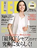 LEE (リー) 2019年7月号 [雑誌]