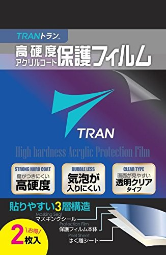 TRAN(R) トラン [エプソン リスタブルジーピーエス]EPSON Wristable GPS対応 液晶保護フィルム2枚セット 高硬度アクリルコート 気泡が入りにくい 透明クリアタイプ for EPSON Wristable GPS (保護フィルム, SF-510T,F/SF-310G,W/SF-110B,G,C)