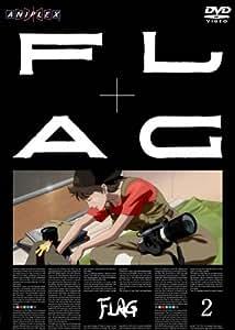 FLAG Vol.2 通常版 [DVD]