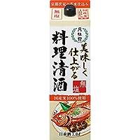 【無塩】月桂冠 美味しく仕上がる料理清酒パック 1800ml