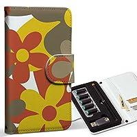 スマコレ ploom TECH プルームテック 専用 レザーケース 手帳型 タバコ ケース カバー 合皮 ケース カバー 収納 プルームケース デザイン 革 フラワー 花 カラフル 000703