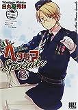 ヘタリア Axis Powers (2) Speciale (バーズコミックス)